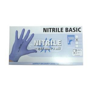 Γάντια νιτριλίου μιας χρήσης
