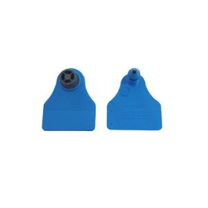 Ενώτιο σήμανσης -σχήμα Α- μπλε