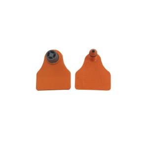 Ενώτιο σήμανσης -σχήμα Α- πορτοκαλί